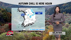 Much colder air has arrived, c