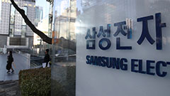 Samsung Electronics logs bigge