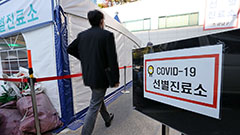S. Korea reports 125 new COVID-19 cases on Thursday