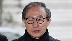 Former S. Korean President Lee Myung-bak to face 17 years sentence