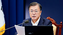 President Moon thanks WHO Dire
