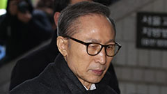 Former S. Korea President Lee Myung-bak to face 17 years sentence