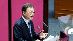 UN chief hails S. Korea's pledge to achieve carbon neutrality by 2050