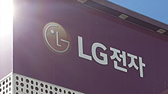 LG Electronics posts US$ 845 mil. operating profit in Q3, up 22.7% y/y