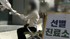 S. Korea reports triple digit no. of COVID-19 cases for 4 straight days on Sat.