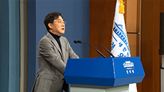 President Moon appoints 12 vice-minister level officials