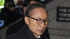 Former S. Korean President Lee Myung-bak to serve prison term from Monday afternoon