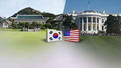 S. Korea's presidential office keeps close watch on U.S. presidential election
