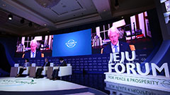 2020 Jeju Forum focuses on multilateral cooperation during COVID-19 pandemic