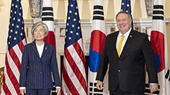 S. Korean FM meets Pompeo in Washington; possibly making Biden contacts