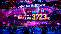 Alibaba's Singles Day event to see record sales