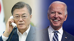 Moon to hold phone dialogue with Biden soon; S. Korean FM makes Biden contacts