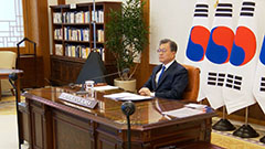 In summit, Moon introduces ASEAN to 'New Southern Policy Plus'