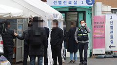 S. Korea reports 191 new COVID-19 cases on Friday