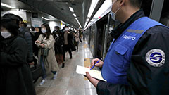 S. Korea to fine people not wearing masks when required from Nov. 13
