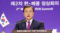 President Moon to discuss ways to deepen ties with countries along Mekong River