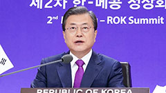 S. Korea to contribute US$ 10 mil. in COVID-19 vaccine support to developing nations: President Moon