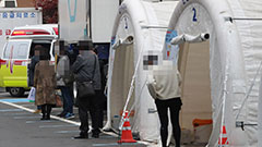 S. Korea Begins Fining Those Flouting Mask Rules as Daily Cases Creeps Close to 200