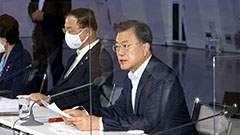 Digital and green innovation is a cross-border task: Pres. Moon