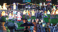 S. Korea's Lantern Lighting Festival to be added to UNESCO's Intangible Cultural Heritage list