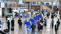 S. Korea extends special travel advisory until Dec. 17 due to COVID-19