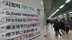 Level 1.5 social distancing measures take effect in the greater Seoul area