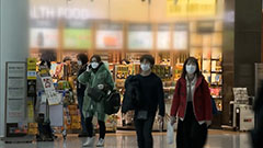 Travelers in S. Korea to enjoy flying overseas for duty free shopping