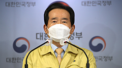 PM urges people to stay home as COVID-19 cases rise in S. Korea