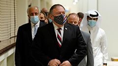 Pompeo meets with Afghan, Tali
