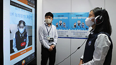 Foreign-invested companies in S. Korea holding 5-day virtual job fair