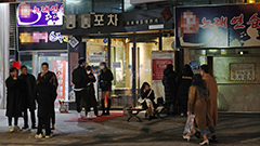 Level Two social distancing in Seoul Capital Area to restrict businesses from regular operations