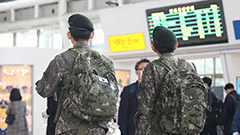 Service members in Seoul Metropolitan Area restricted from taking vacations