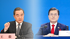 President Moon to meet China's top diplomat Wang Yi