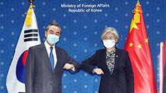 S. Korean FM meets Chinese cou
