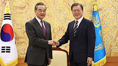 President Moon says S. Korea will not cease efforts for complete denuclearization in talks with Chinese FM