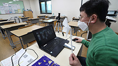 S. Korean high schools shift to remote learning with college entrance exam one week away