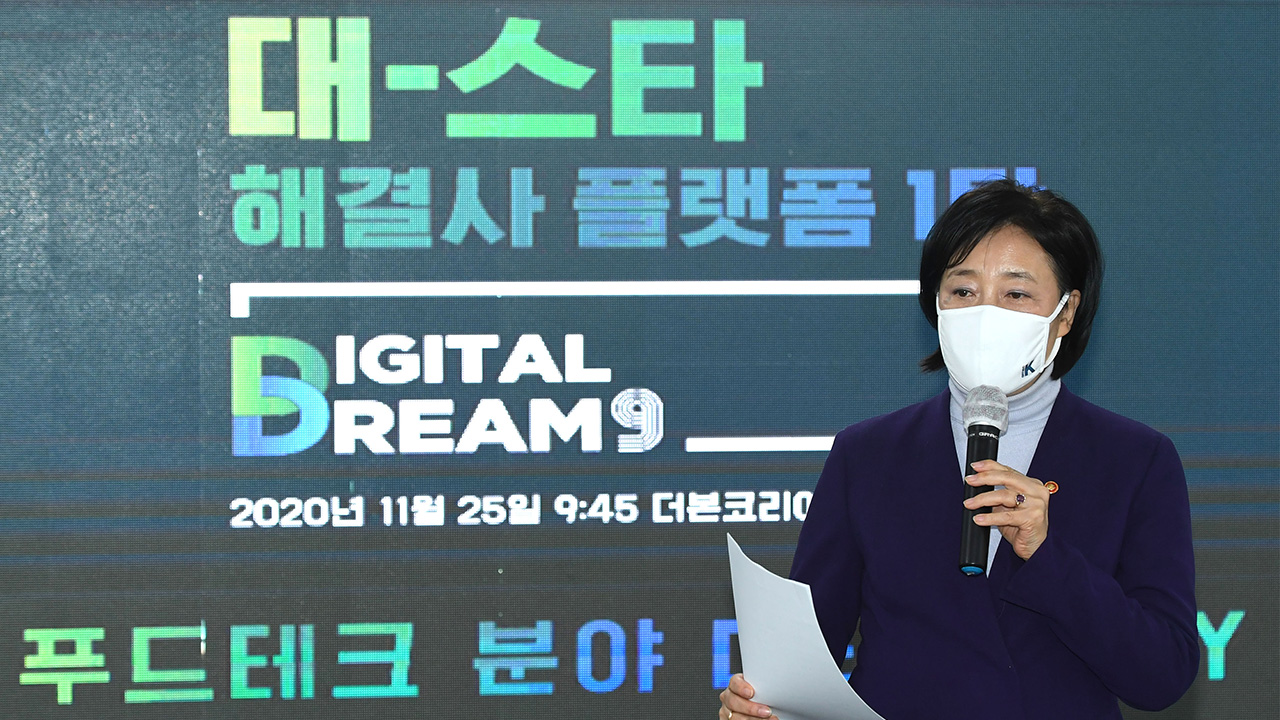 S. Korean conglomerates cooperate with startups to find solutions to their problems