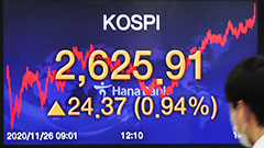 S. Korean stocks closes at record high on improved GDP forecast