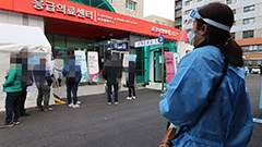 S. Korea reports 569 new COVID-19 cases on Friday