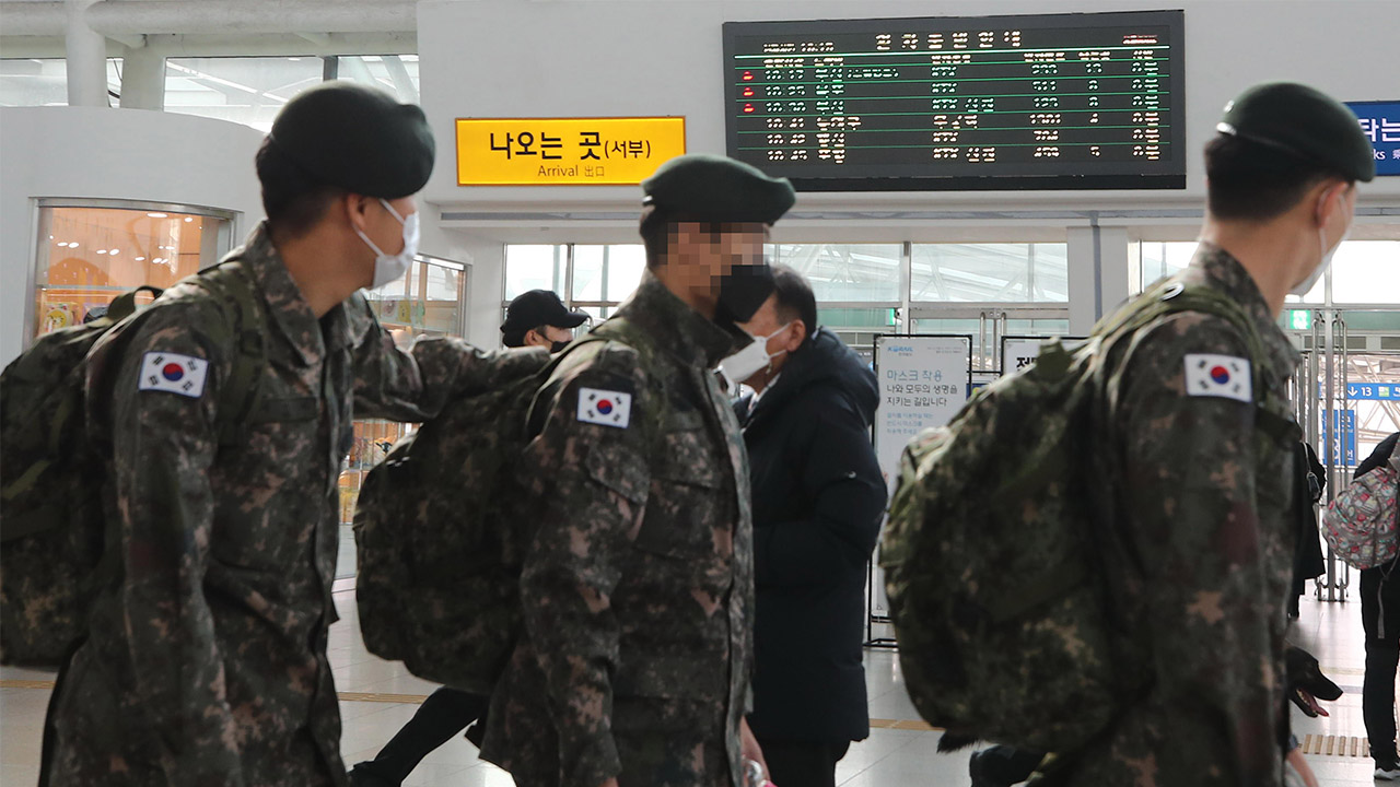 S. Korean military bans all vacations and off-site trips until December 7