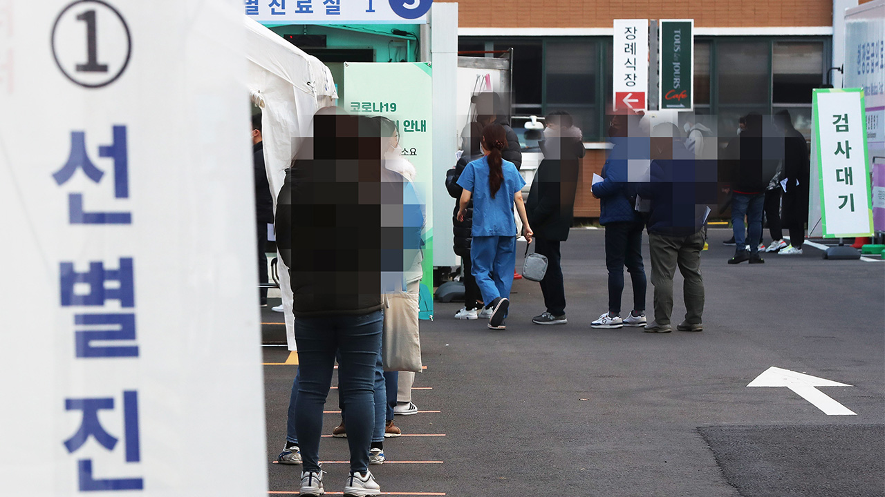 S. Korea reports over 500 new COVID-19 cases for second straight day