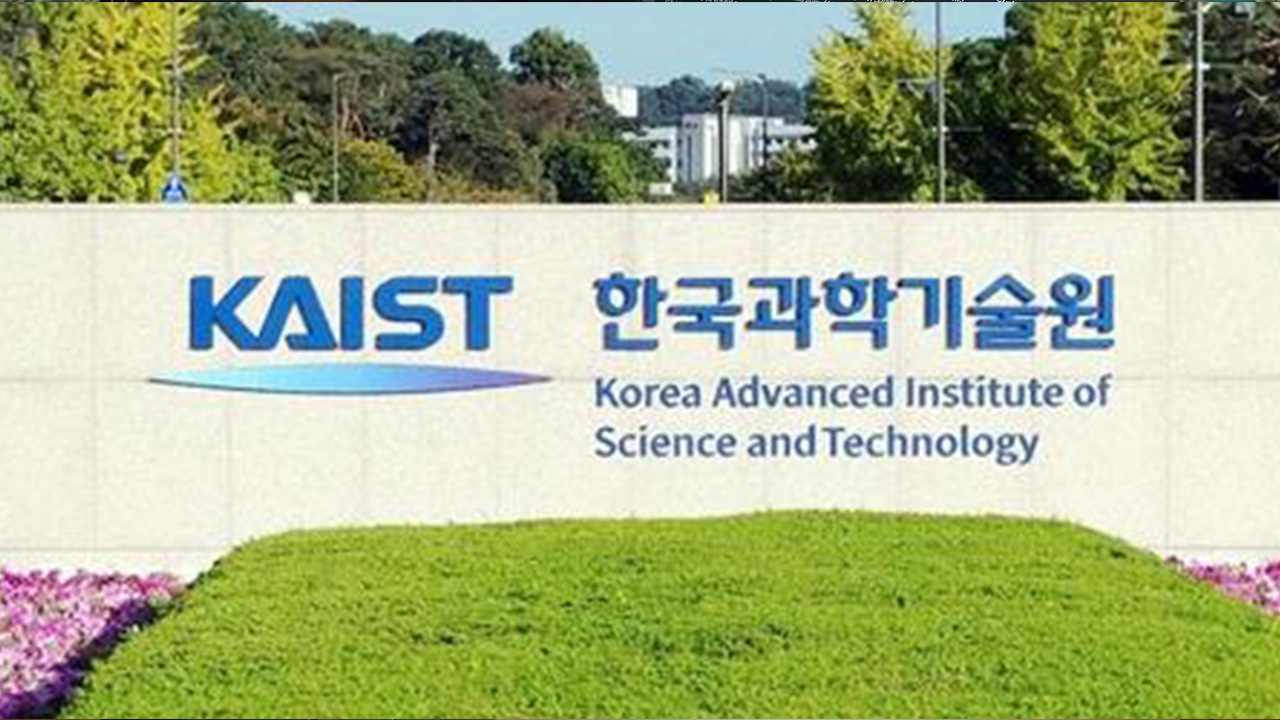 KAIST identifies protein that controls skin aging process