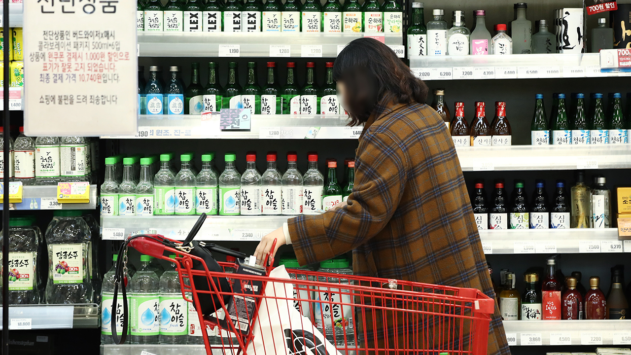 Consumption in S. Korea down 0.9% in October, first drop in 3 months