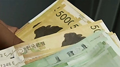 Return rate of 50,000 won note