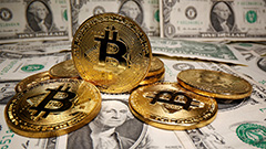 Bitcoin sets new record high price