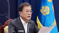President Moon calls for continued efforts for economic recovery