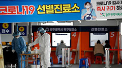 S. Korea reports 451 new COVID-19 cases, third straight day of fewe than 500
