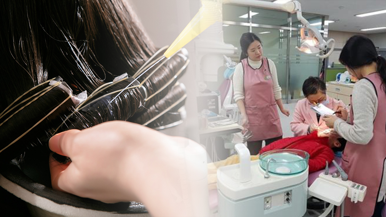 Special hair salons and dental clinics for the disabled