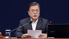 President Moon Jae-in says Koreans trusted in government's transparency during pandemic
