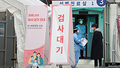 S. Korea reports over 500 case